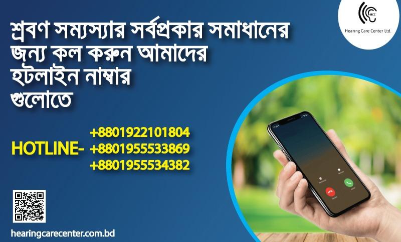 WhatsApp Image 2021-04-15 at 8.56.34 PM