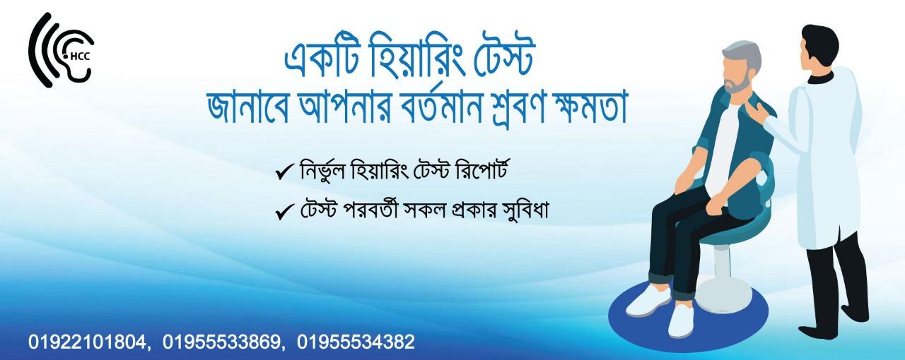 WhatsApp Image 2021-07-05 at 2.26.25 PM